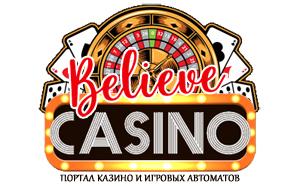 BeliveCasino. Портал казино и игровых автоматов